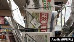 Татар газетлары сатуда