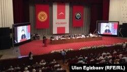 """Ата Мекен"" партиясынын курултайы. 16-август, 2015-жыл"