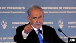 د اسراییلو وزیراعظم بنیامین نتنیاهو