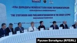 Түркітілдес елдер парламенттік ассамблеясы конференциясына қатысушылар. Астана, 3 желтоқсан 2015 жыл.