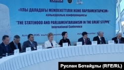 Түркітілдес елдер парламенттік ассамблеясының конференциясына қатысушылар. Астана, 3 желтоқсан 2015 жыл.