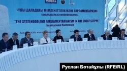 Участники конференции Парламентской ассамблеи тюркоязычных стран. Астана, 3 декабря 2015 года.