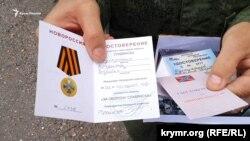 Документы Владимира Дусмуханова