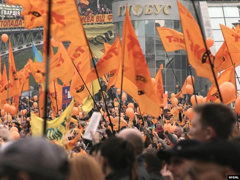 orange revolution in ukraine Brzezinski, soros staged revolution in ukraine by  in the same model of the orange revolution in 2004, ngo's have worked in coordination with the cia, .
