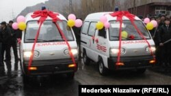 Машины скорой помощи в подарок от Узбекистана Кыргызстану. 15 февраля 2018 года.