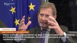 Хан за напредокот и перспективите на Македонија