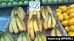 Цены в Херсоне