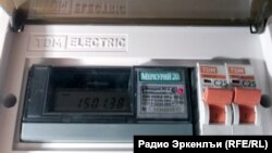 Elektr hisoblagich, illyustrativ surat