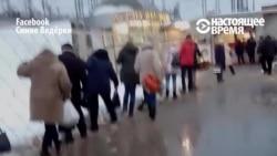 Русия халкы оран сала: Мигрантлар, коткарыгыз!