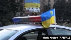 Украина - Украинан байракх полисхойн машенахь