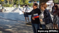 Российский День народного единства в Ялте, 4 ноября 2018 года