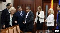 Државна изборна комисија ДИК.