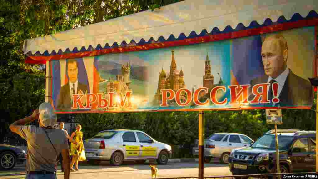 «Медведев – Крым, Путин – Россия», – написано на баннері поруч із автовокзалом