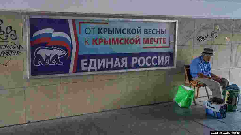 В подземном переходе недалеко от площади Ленина