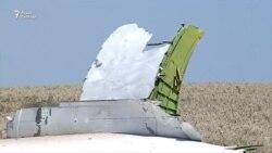 Подозреваемых в уничтожении MH17 будут судить в Нидерландах