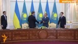 Встреча Порошенко и Назарбаева в Астане