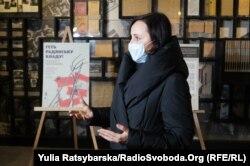 Лілія Богачева