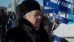 """Митинг """"Донбасс – это я"""" в Новосибирске"""
