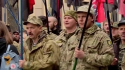Ukrainian Nationalists March In Kyiv