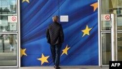 Ulaz u sedište Evropske komisije u Briselu
