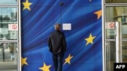 Ndërtesa e Komisionit Evropian me dyer të mbyllura