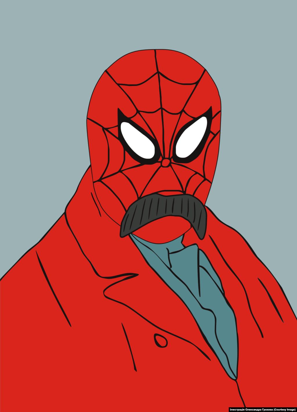 Тарас Шевченко в образі Людини-павука – вигаданого супергероя від Marvel Автор: Олександр Грехов