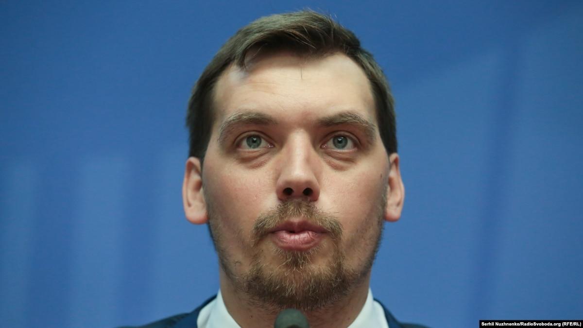 Гончарук: переговоры о транзите газа еще продолжаются, дайте нам день-два
