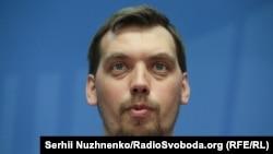 Голова уряду Олексій Гончарук