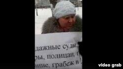 Ольга Зиятдинова