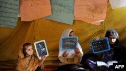 Shkollë vajzash në Kabul, Afganistan