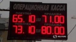 """Силуанов: """"Кризис в России будет долгим"""""""