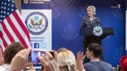 حکومت ایران قصد ترور کدام آمریکایی را داشت؟