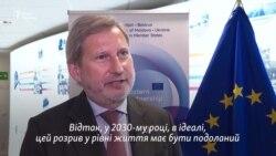 Комісар ЄС Ган про «Східне партнерство» в наступні 10 років – ексклюзив (відео)
