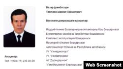 Ўзбекистон Соғлиқни сақлаш вазирлиги сайтидан олинган скриншот.