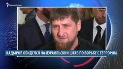 Видеоновости Кавказа 2 августа