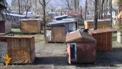 მუყაოს სოფელი