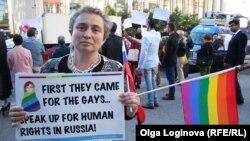 Протести проти гомофобії в Росії, архівне фото, 2013 рік