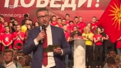 Мицкоски: Нема да поддржиме промена на Уставот со цел промена на уставното име