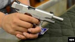 Atlantada silah dükanı, ABŞ