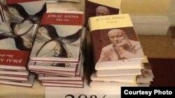 Для своих книги Анны Йокаи продавались со скидкой