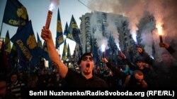 Марш УПА, Киев 14 октября 2018 года
