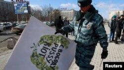Сурат 8 март кунги намойишдан.