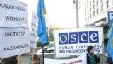 Акция протеста возле здания ОБСЕ в Варшаве, 2007 год