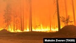 Пожары в Якутии, лето 2021 года
