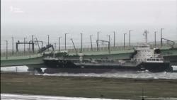Японія: під час тайфуну «Джебі» загинуло щонайменше 6 людей – відео