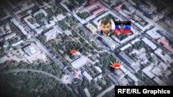 Хто міг закласти вибухівку біля резиденції Пушиліна та офісу місії ОБСЄ?