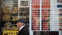 افرایش بهای دلار در ایران؛ دیدگاه فریدون خاوند