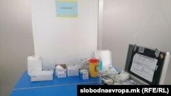 Дел за вакцинација во пунктот на УКИМ