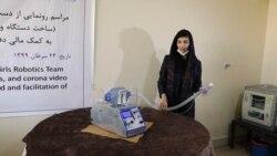 Afghan Women Robotics Team Makes COVID-19 Ventilators