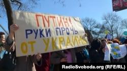 Акция против оккупации Крыма, Симферополь, 3 марта 2014 года